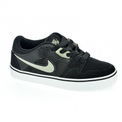 Nike Ruckus 2